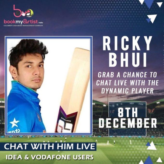 Ricky Bhui