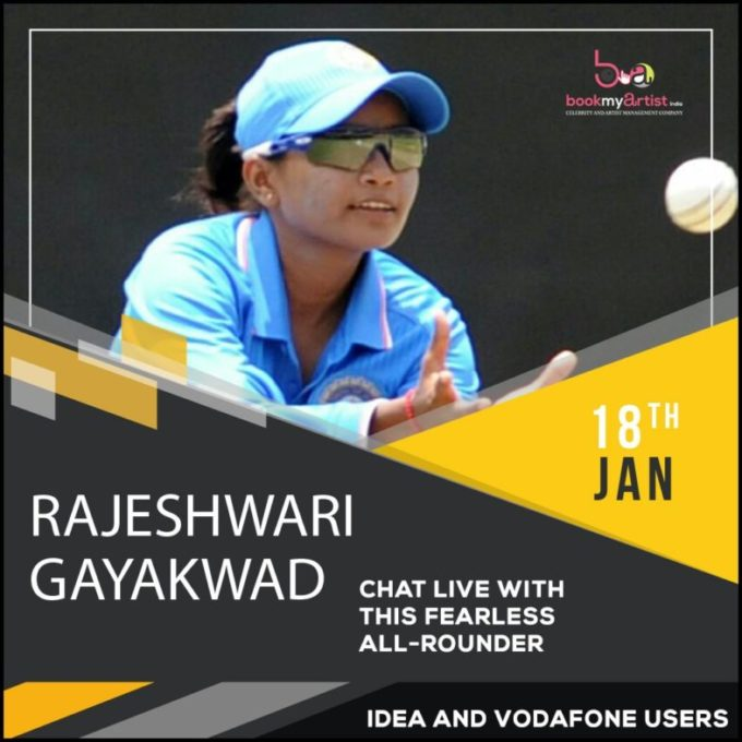 Rajeshwari Gayakwad