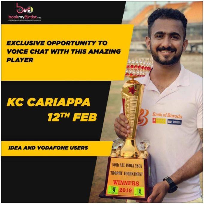 KC Cariappa